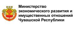 Сайт Министерства экономического развития и имущественных отношений Чувашской Республики